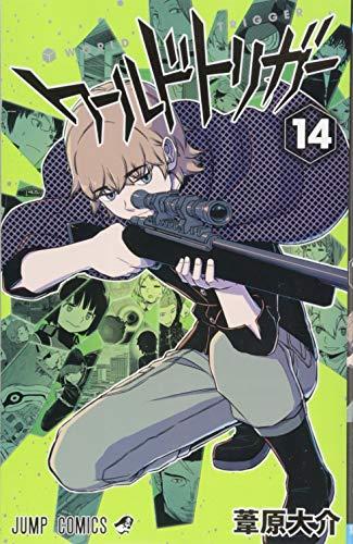ワールドトリガー 14 (ジャンプコミックス)の詳細を見る
