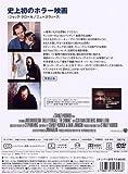 シャイニング 特別版 コンチネンタル・バージョン [DVD] 画像