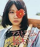 アストラル・アブノーマル鈴木さん Blu-ray[ウルフなシッシーぶっこみエディション]