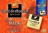 森永製菓 カレ・ド・ショコラ<フレンチミルク> 21枚×6箱