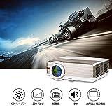 LED プロジェクター 高画質 4200ルーメン5000:1コントラスト比 1080PフルHD対応 200インチ(強化された低音スピーカー内蔵/1920x1200最大解像度/超広角レンズ) HDMI AV USB VGA入力 ホームシアター屋外屋内 映画