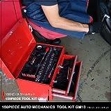 エンパイヤ自動車 EMC 工具セット 150PCS GM10