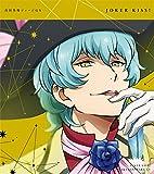 【Amazon.co.jp限定】KING OF PRISM -Shiny Seven Stars- マイソングシングルシリーズ 高田馬場ジョージ (特典:場面写真ブロマイド)