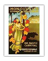 1911ミッドパシフィック・カーニバル - ホノルルハワイ - 第6回フローラル・パレード - ビンテージなカーニバルのポスター c.1911 - アートポスター - 28cm x 36cm