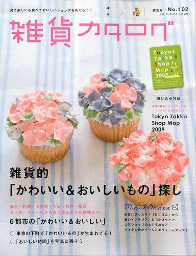 zakka catalog (雑貨カタログ) 2009年 07月号 [雑誌]の詳細を見る