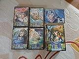 宝島 DVD BOX(1)