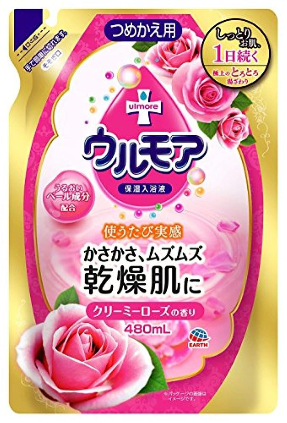 嫌悪壊滅的な軽く【アース製薬】保湿入浴液ウルモアクリーミーローズの香り 詰替え用 480ml ×5個セット