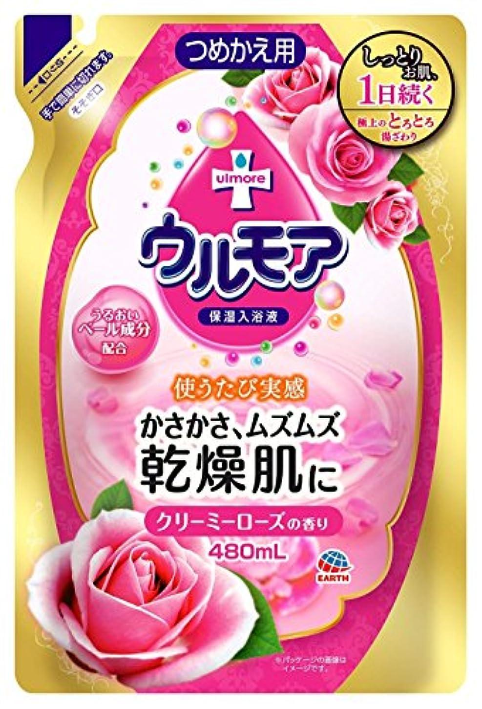 正確さ偽善に沿って【アース製薬】保湿入浴液ウルモアクリーミーローズの香り 詰替え用 480ml ×3個セット
