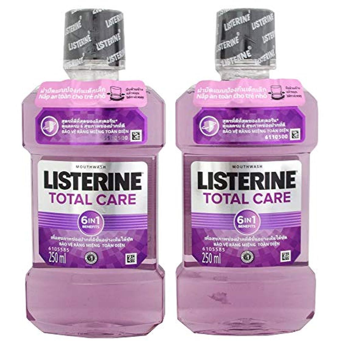 遺伝的プラスチック指紋リステリン(LISTERINE)トータルケア No.6 フッ素入りタイ限定2本セット250ml [並行輸入品]