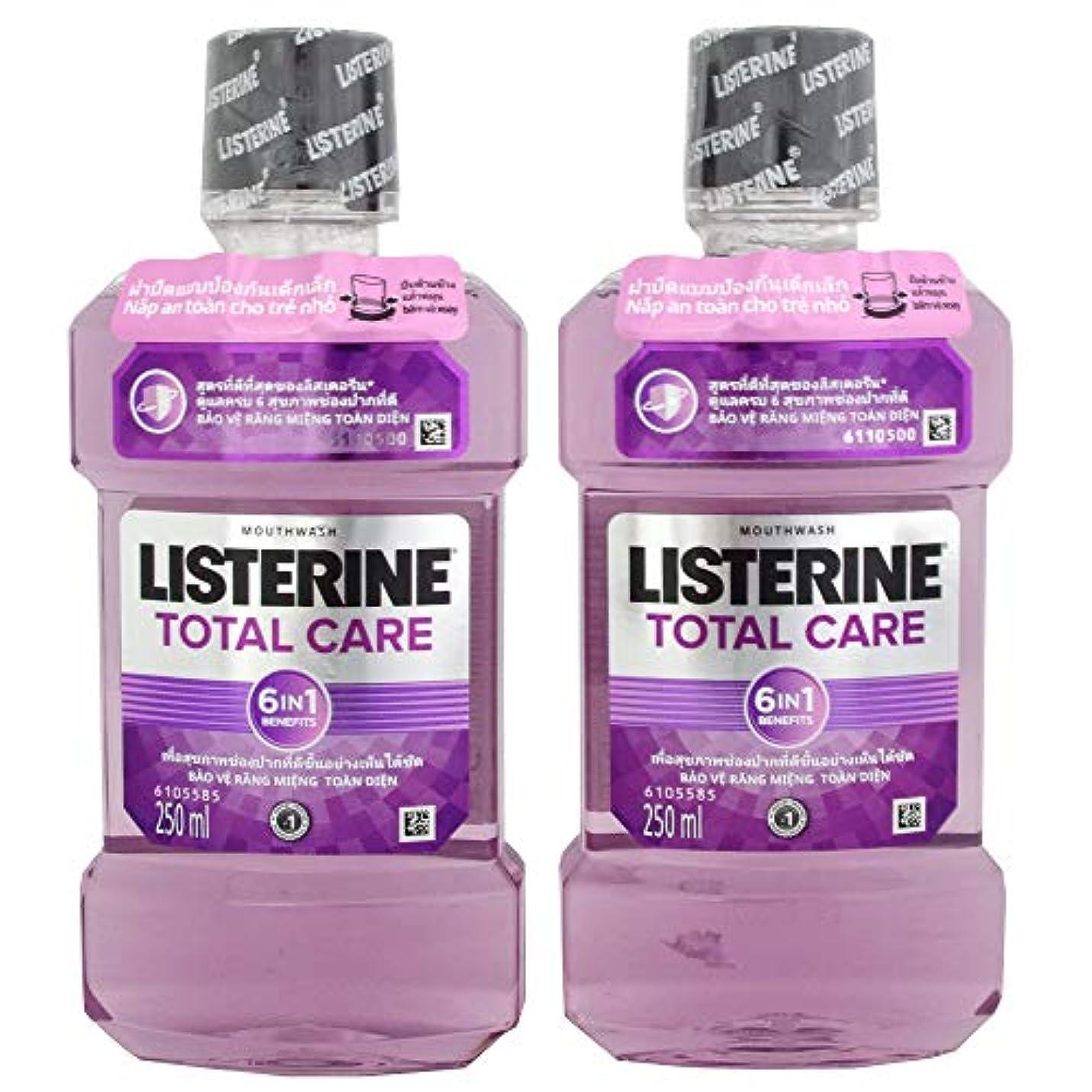 リステリン(LISTERINE)トータルケア No.6 フッ素入りタイ限定2本セット250ml [並行輸入品]