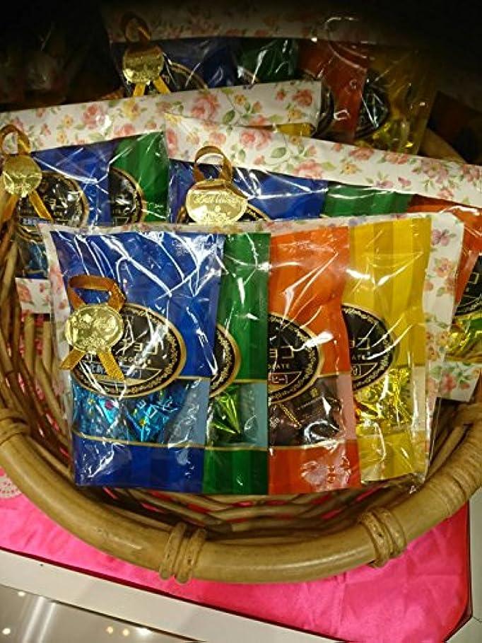 宗教的な来て師匠呼吸チョコ プチシリーズ アソートセット 4種セット(北新地?京都祇園?奈良吉野?神戸北野)ハロウィンお菓子