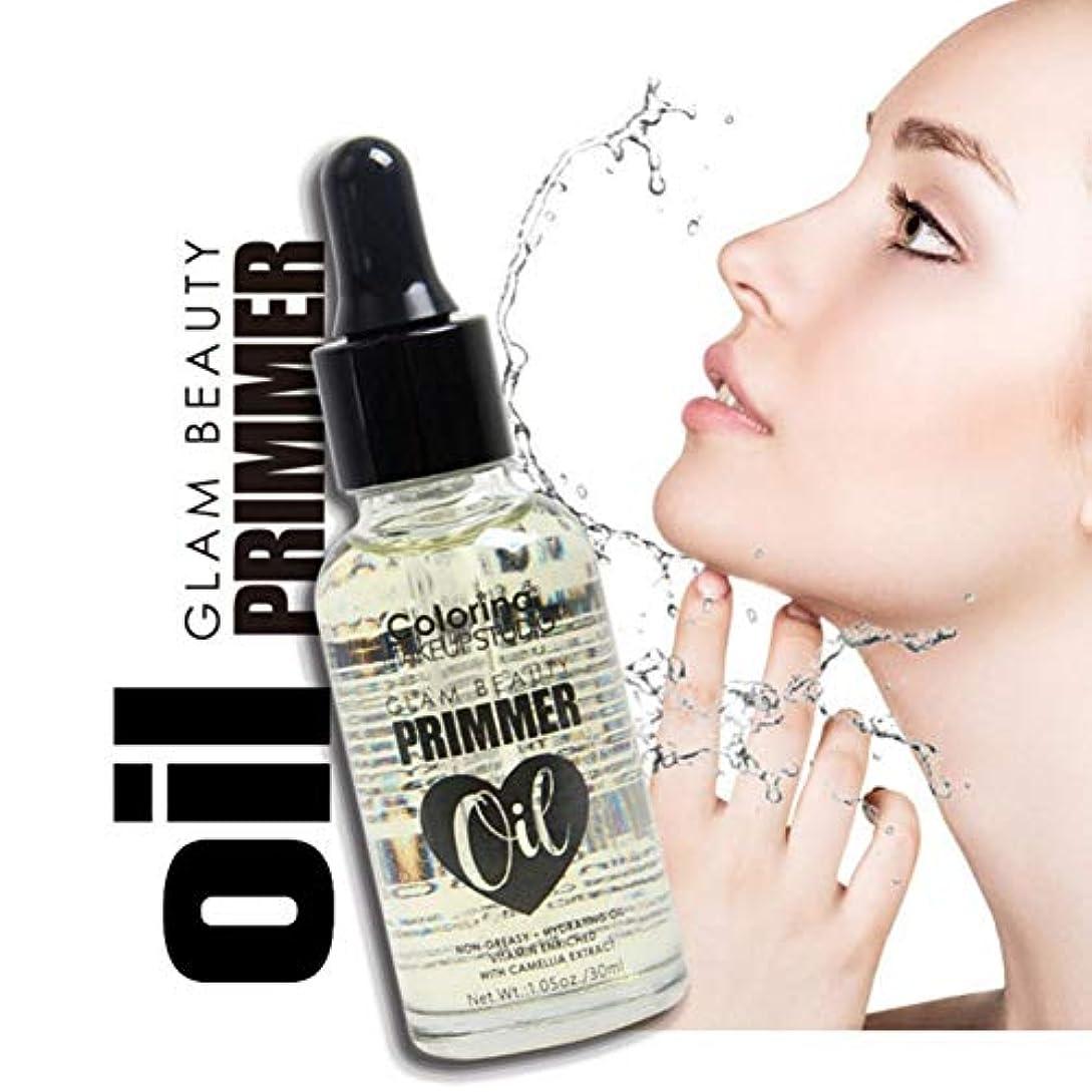 まだ悪のネズミ化粧前のエッセンシャルオイル-非GMO-コールドプレス-天然保湿剤&化粧落とし-保湿性収縮毛穴栄養肌フェイスメイクプライマー