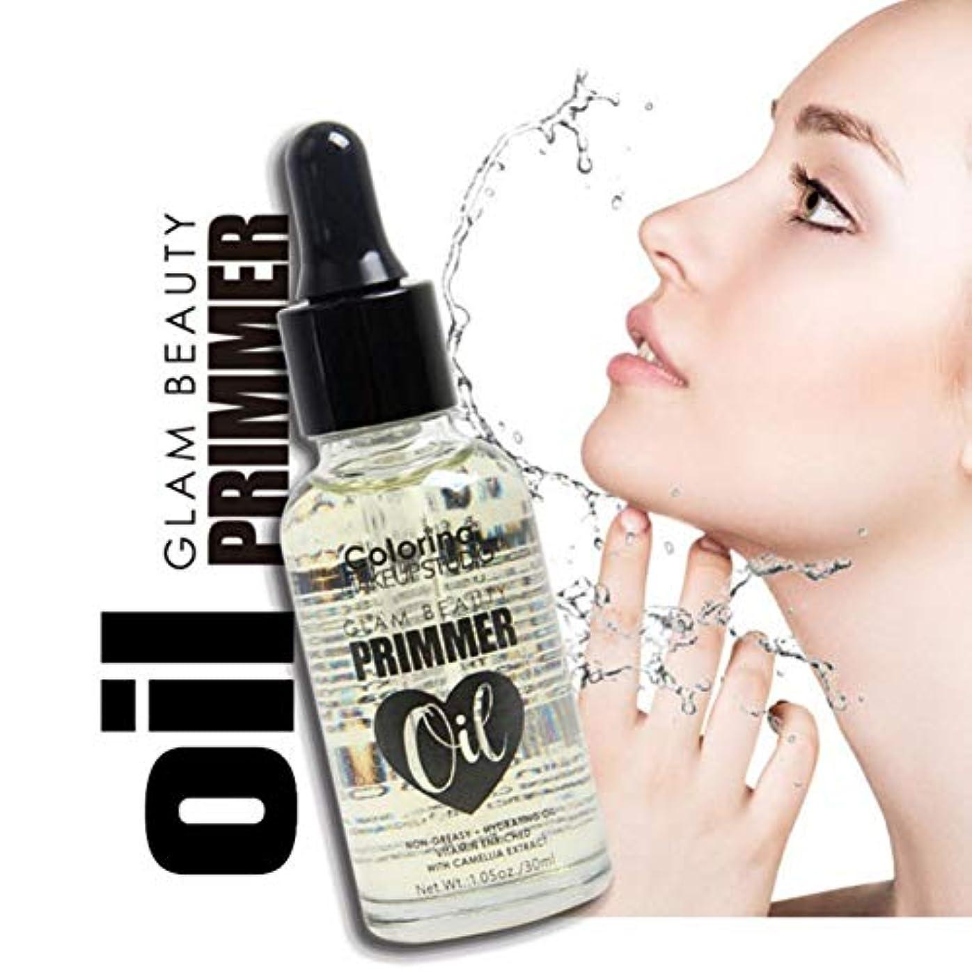 虐殺約栄光の化粧前のエッセンシャルオイル-非GMO-コールドプレス-天然保湿剤&化粧落とし-保湿性収縮毛穴栄養肌フェイスメイクプライマー