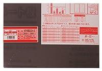 光 ポリカーボネート樹脂板(UV剤入) ブラウンスモーク 200×300×3mm 00869048-1 KPAB203-2