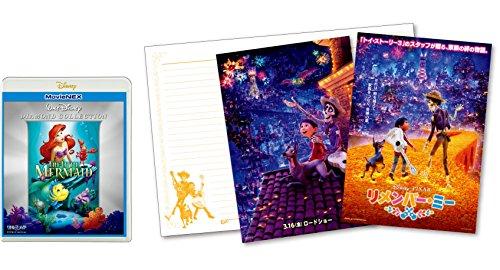 【早期購入特典あり】リトル・マーメイド ダイヤモンド・コレクション MovieNEX 『リメンバー・ミー』オリジナルノート付き [Blu-ray]