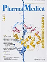 Pharma Medica Vol.36 No.3(201―The Review of Medicine an 特集:多発性硬化症診療最前線