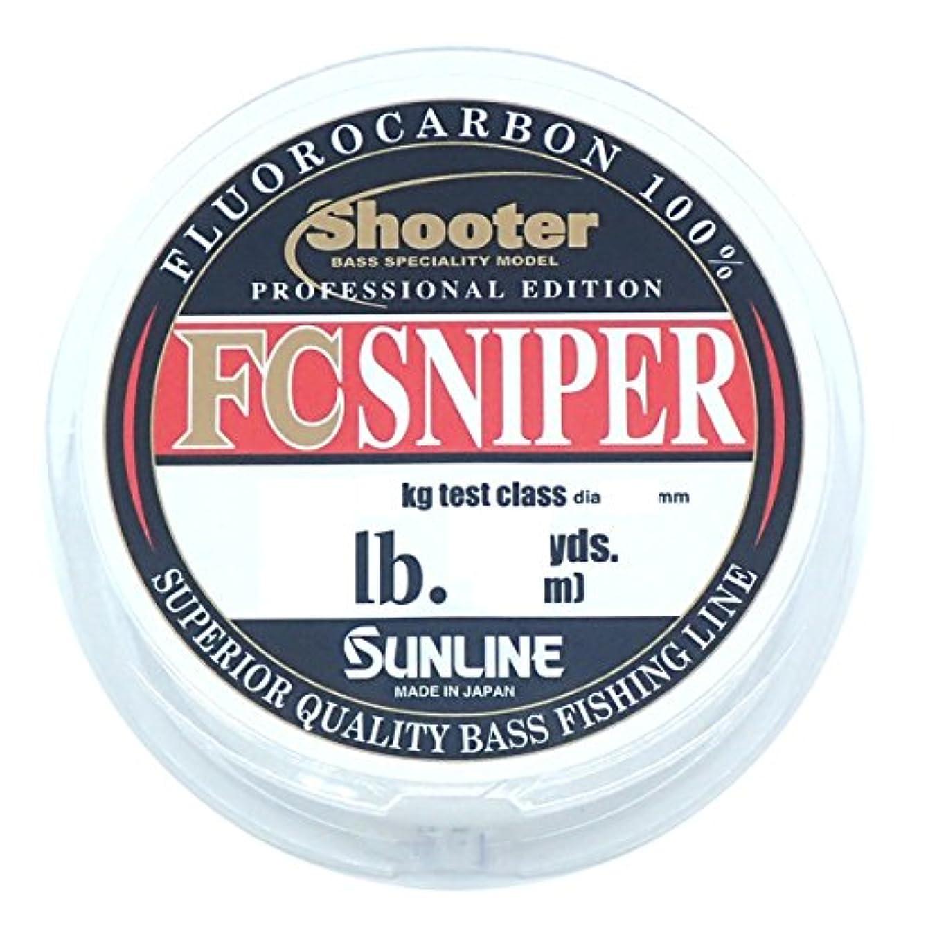 骨遊具困難SUNLINE/サンライン Shooter FC SNIPER/シューターFCスナイパー 100m 6-10lb