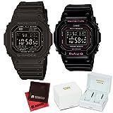 【セット】ペアウォッチ [カシオ]CASIO 腕時計 GW-M5610-1BJF メンズ・BGD-5000-1JF レディース・専用ペア箱(Gショック& ベビーG)・..