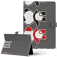 igcase Qua tab PX au LGエレクトロニクス Quatab LGT31 タブレット 手帳型 タブレットケース タブレットカバー カバー レザー ケース 手帳タイプ フリップ ダイアリー 二つ折り 直接貼り付けタイプ 000955 ユニーク パンダ イラスト