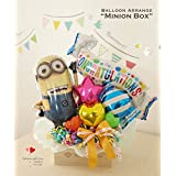 ミニオンのトムからおめでとうのメッセージ☆卓上バルーン「ミニオンパーティーポット」誕生日や発表会、結婚式、開店周年のお祝いに