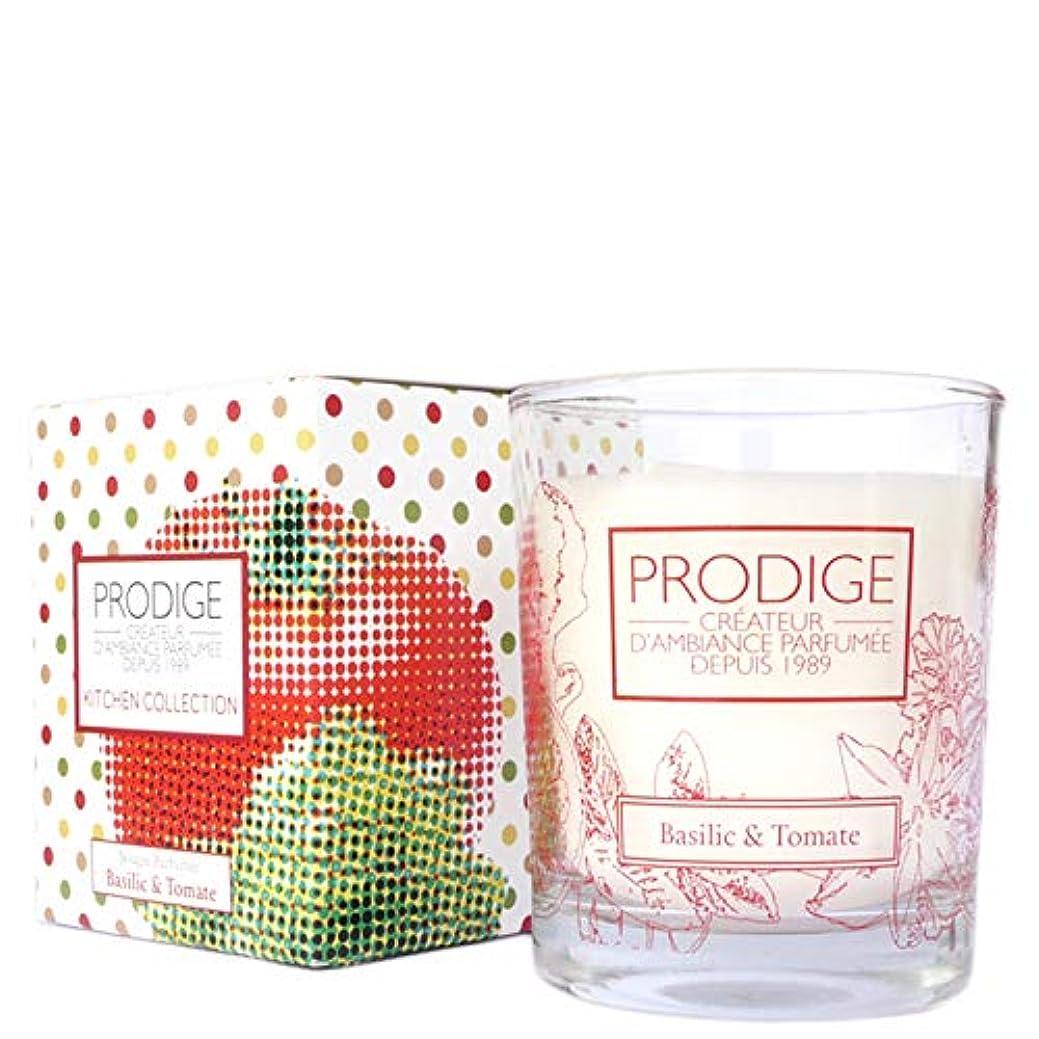 球状プーノ抑圧キッチンコレクション グラスキャンドル バジル&トマト 110g