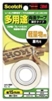 3M スコッチ 多用途両面テープ[軽量物用/薄手] 15mm×5m TU-15