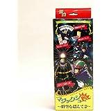 ◆手品?マジック◆わくわくマジックショー NO.10 時空を超えて2 ◆A1300