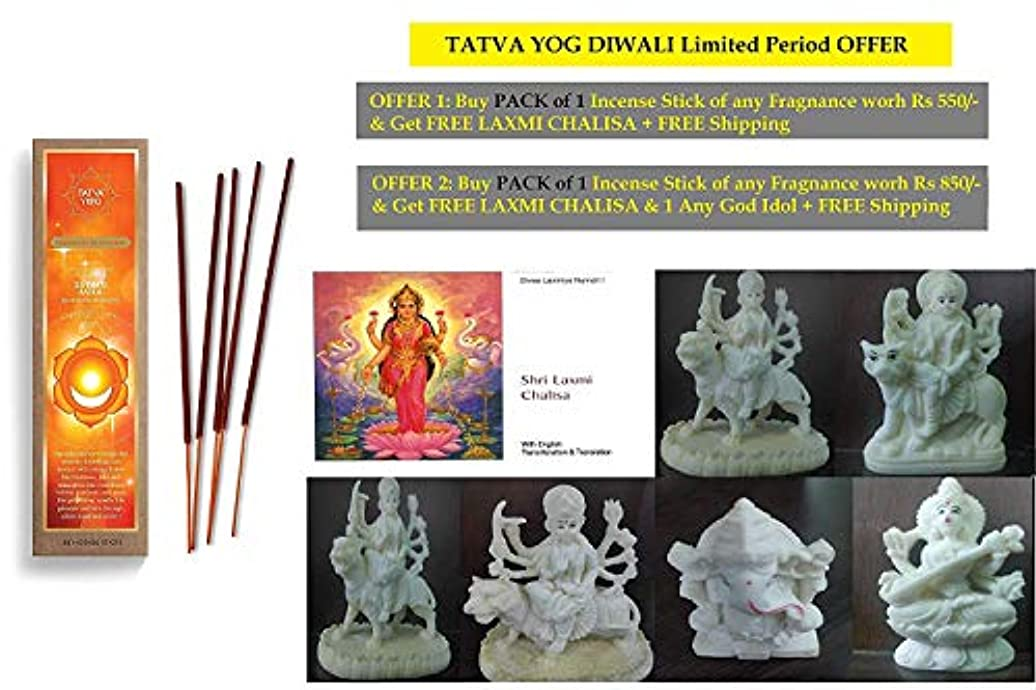 検索エンジン最適化してはいけない心理的にyog Wooden Sacred Aura Incense Sticks (20.2 cm, 62 grams, Orange, Pack of 30)