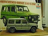ESCI 1/24 メルセデス ベンツ 230G SW 絶版