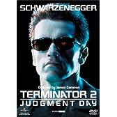 ターミネーター2 特別編 日本語吹替版 [DVD]