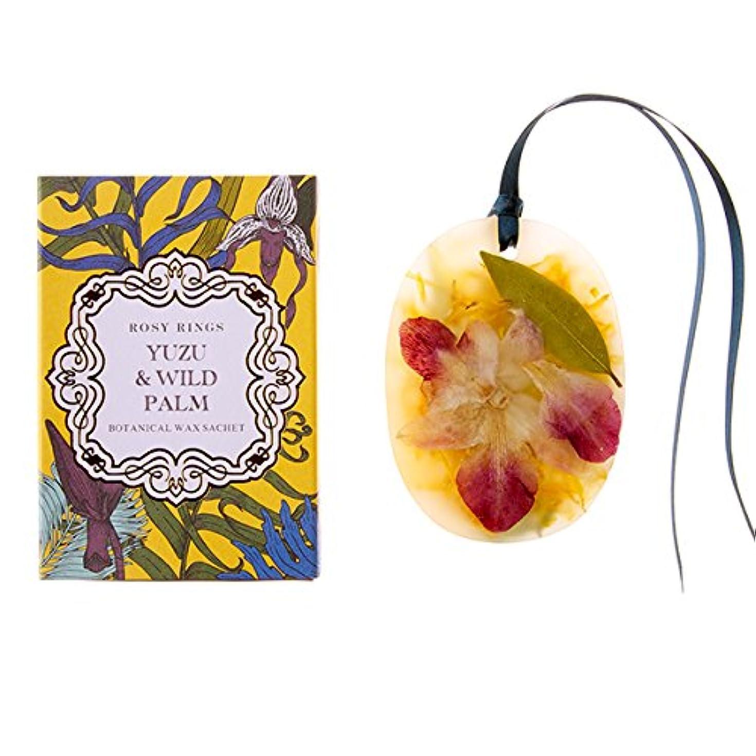 プット締める国ロージーリングス プティボタニカルサシェ ユズ&ワイルドパーム ROSY RINGS Petite Oval Botanical Wax Sachet Yuzu & Wild Palm