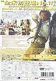 サハラ -死の砂漠を脱出せよ- [DVD] 画像