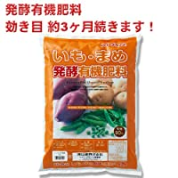 いも・まめ発酵有機肥料 約2kg 約2kg