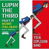 ルパン三世 PART IV オリジナル・サウンドトラック ~MORE ITALIANO