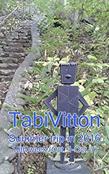 [神田 雅志]のTabiVitton, Summer trip in 2016, 10th week (English Edition)