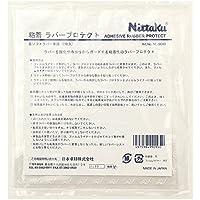 ニッタク(Nittaku) 粘着ラバープロテクト NL-9648