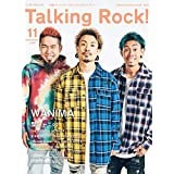 Talking Rock!(トーキングロック! ) 2019年 11 月号[雑誌]