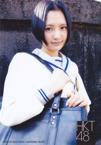 HKT48 生写真 スキ! スキ! スキップ! 店舗特典 HMV 【兒玉遥】