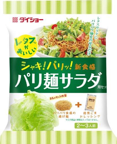 レタスがおいしい パリ麺サラダ 99g×10個