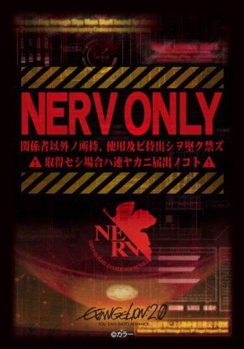 キャラクタースリーブコレクション・ミニ ヱヴァンゲリヲン新劇場版:破 「NERV ONLY」