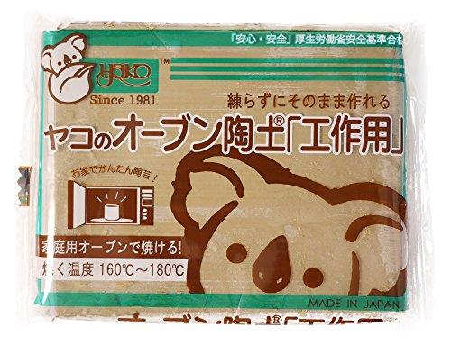 RoomClip商品情報 - ヤコ オーブン陶土「工作用」 400g