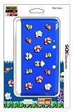ボディカバーコレクション for ニンテンドー3DS タイプF (ブルー)