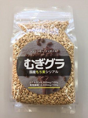 むぎグラ 国産もち麦シリアル 130g入 光生...