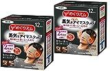 【まとめ買い】めぐりズム蒸気でホットアイマスク FOR MEN 12枚入×2