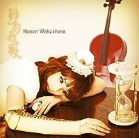 Suna No Oshiro by Kanon Wakeshima (2008-11-12)