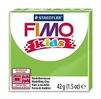 Fimo Kidsモデルクレイ、ライトグリーン、42g by FIMO