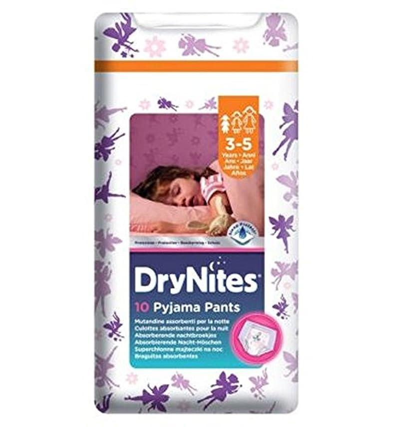 とげお風呂漏斗Huggies DryNites Pyjama Bed Wetting Pants Girls 3-5 Years - 10 Pants - 10パンツ - パンツの女の子3~5年を湿潤ハギーズDrynitesパジャマベッド...