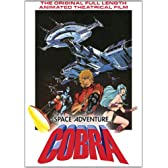 Space Adventure Cobra: The Movie (スペースアドベンチャーコブラ 劇場版 DVD 北米版)[Import]