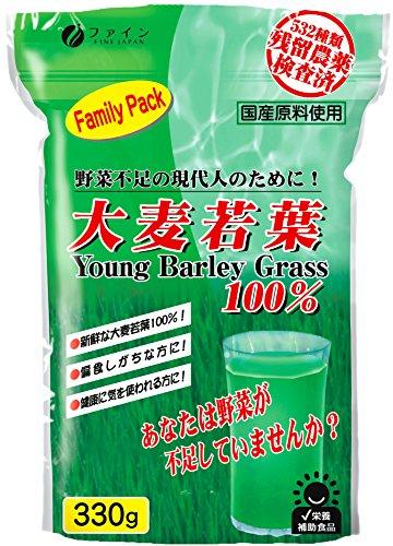 ファイン 大麦若葉100% ファミリーパック 330g