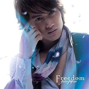 FREEDOM~多出來的自由(初回生産限定盤)(DVD付)